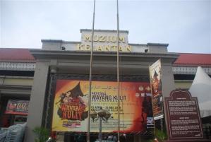 Kelantan Muzium