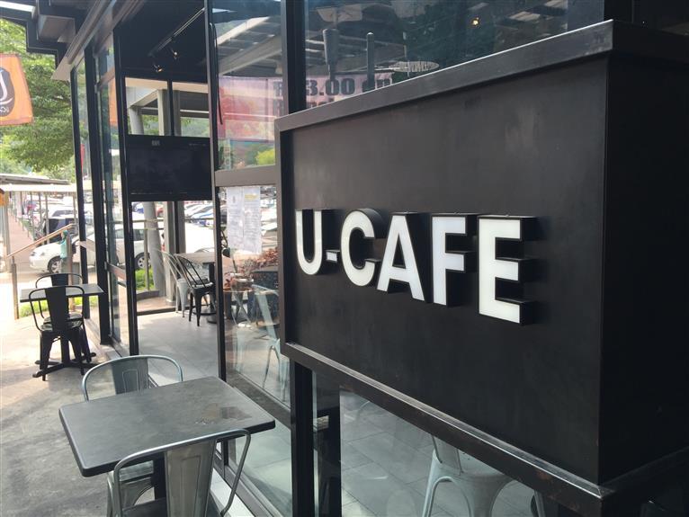 restoran-sedap-wangsa-maju