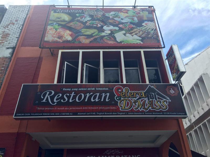 restoran-selera-dmass-papan-tanda