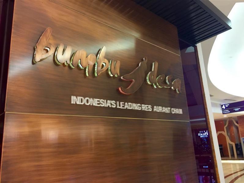 restoran-bumbu-desa-klcc-signboard-belakang