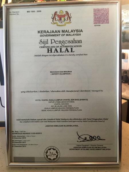 sijil HALAL