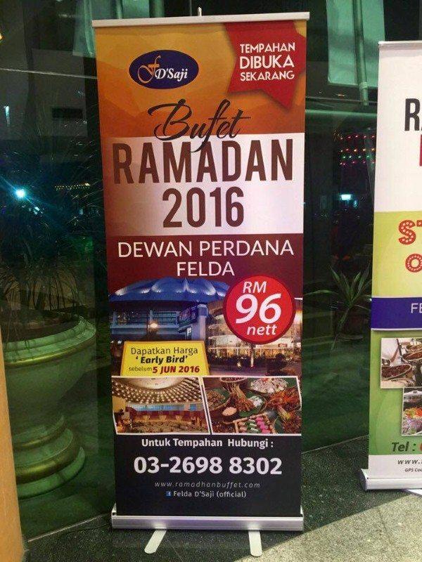 dewan-perdana-felda-banner-buffet-ramadhan
