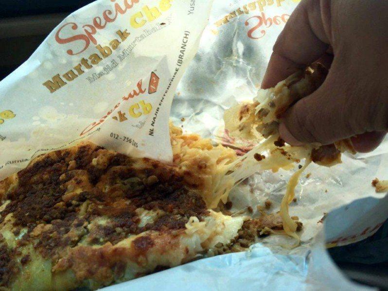 Murtabak Cheese Special Kambing