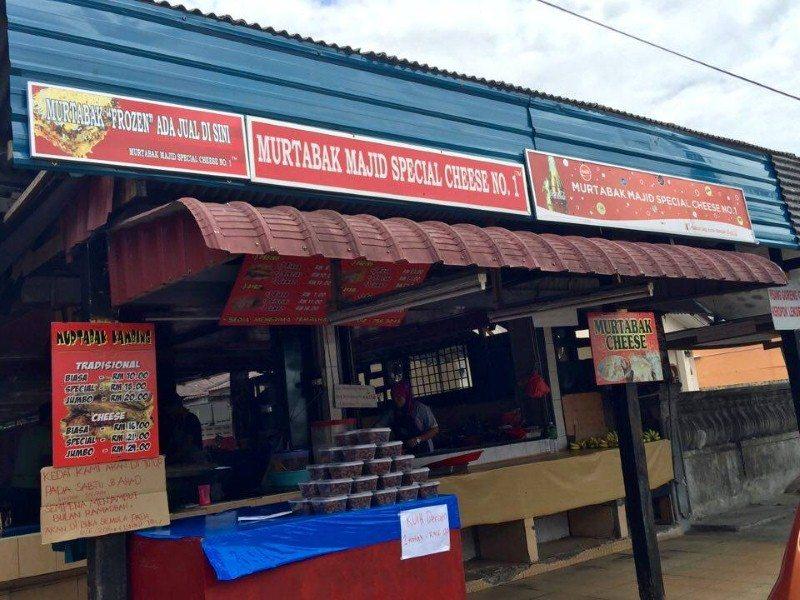 restoran-murtabak-majid-special-cheese-no-1