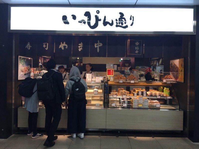 restoran untuk beli set Bento