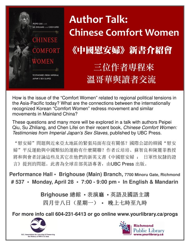 Author Talk Chinese Comfort Women -- Flyer (1)-page-001