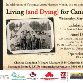 Living (and Dying) for Canada's Ideals