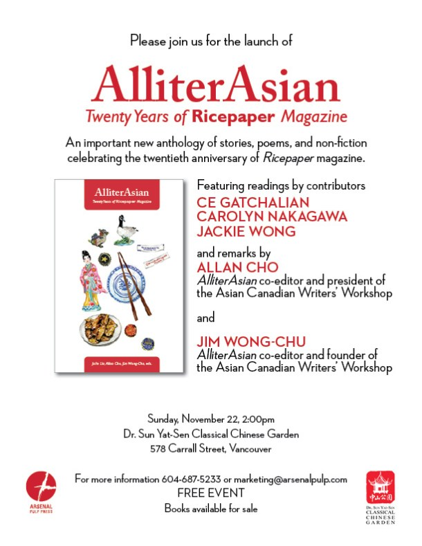 AlliterAsian Launch Poster V2 copy