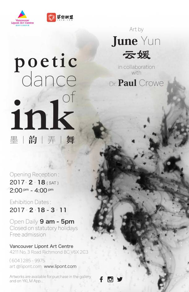 poetic-dance-of-ink-lipont-centre