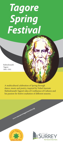 BANNER - Tagore Spring Festival_small