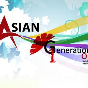 Generation One Art Exhibition