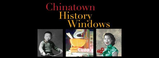 Chinatown-History-Windows
