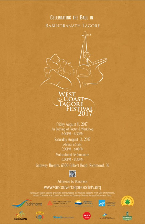 West-Cost-Tagore-Festival-2017 71020171225P - 640