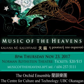 Music of the Heavens