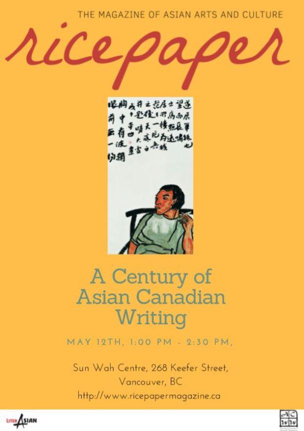 Acentury of asian writing