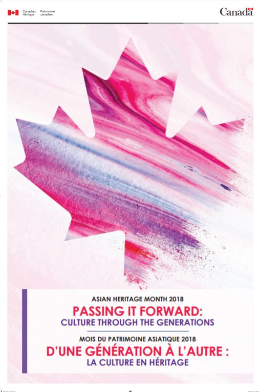 Canadian heritage poster