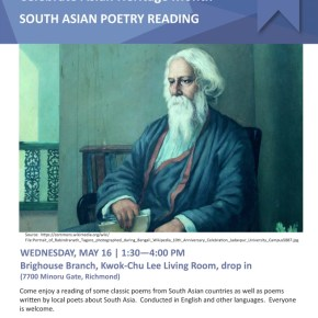 South Asian Poetry Reading