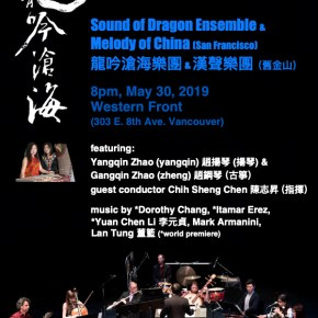 Sound of Dragon Ensemble meets Melody of China