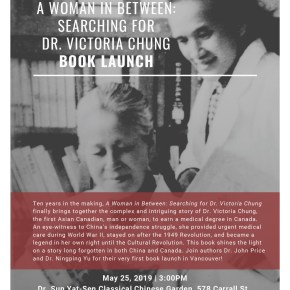 """Book Launch: """"A Woman in Between: Searching for Dr. Victoria Chung"""""""