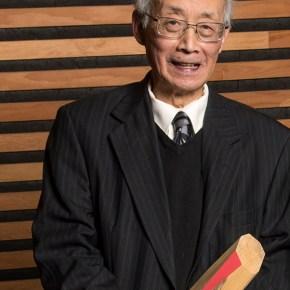 Remembering Joe Wai