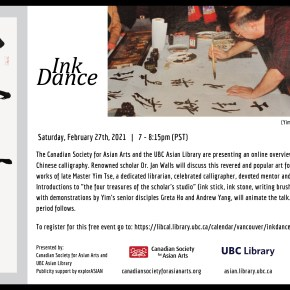 The Canadian Society for Asian Arts and the UBC Asian Library Presents: Ink Dance
