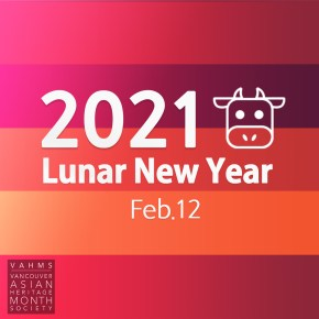 Happy Lunar New Year from VAHMS