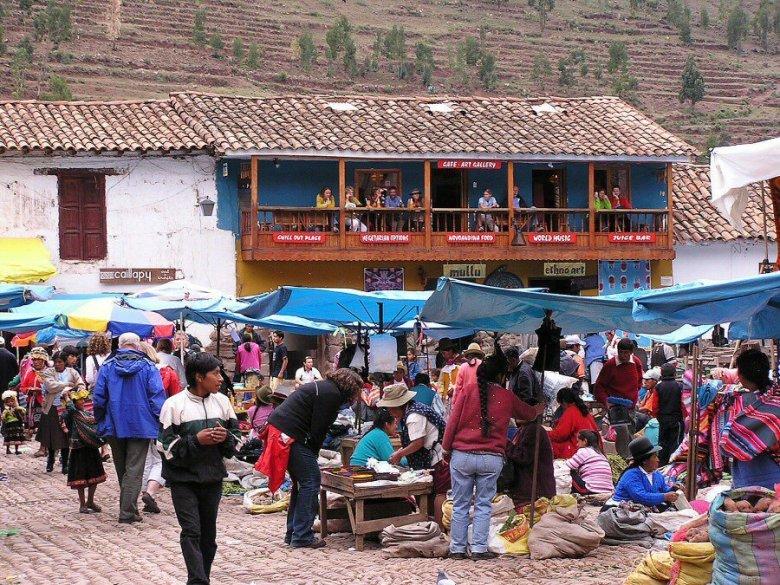 Peru - ExplorationVacation P1010050_0