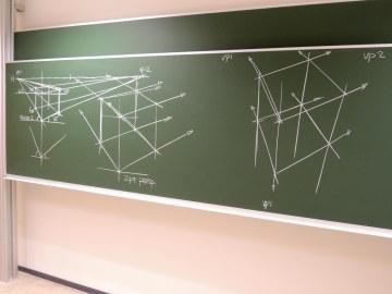 chalkboard_cubes copy