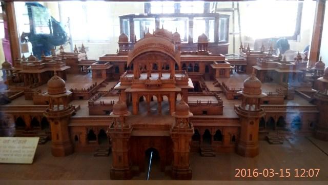 Ganga Museum, Bokaner