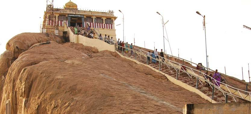 Place of tourists attraction Trichy
