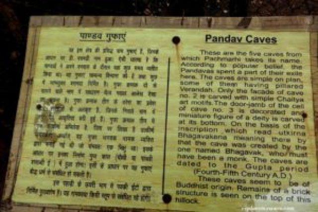 Pachmarhi Pandav Gufa