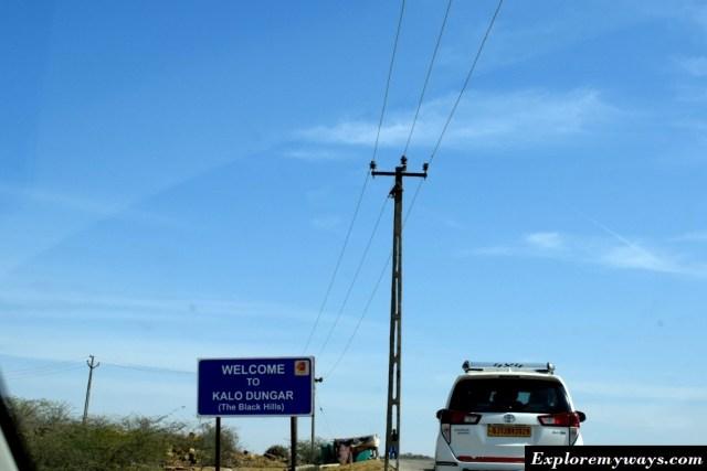 Road to Kalo dungar
