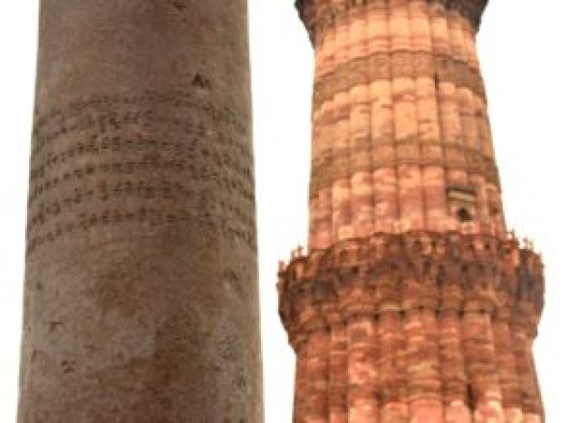 Mehroli Iron Pillar
