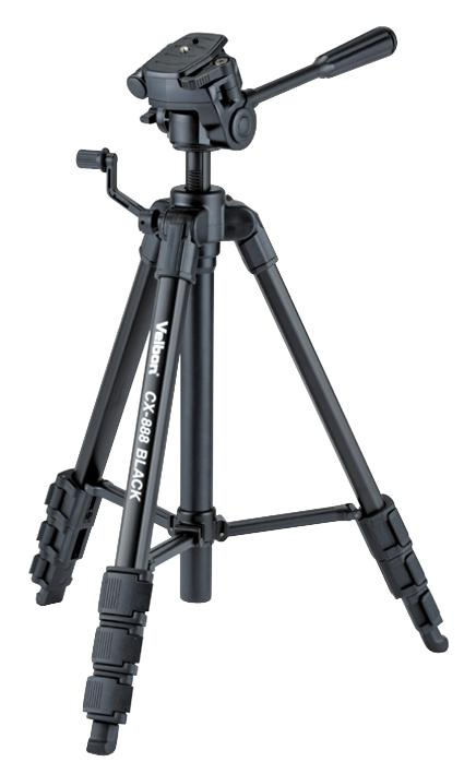 Aluminium Camera Tripod – 145cm Maximum Height