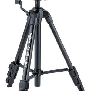 Aluminium Camera Tripod - 145cm Maximum Height