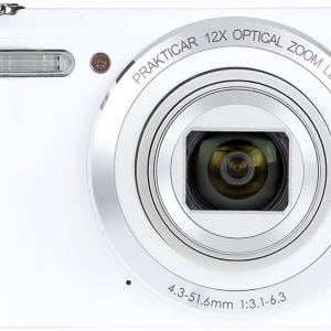 Luxmedia 20MP White Digital Compact Camera with WiFi