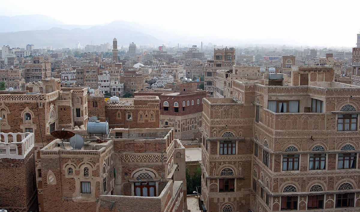 View of Sanaa from the Dawood mafrag!