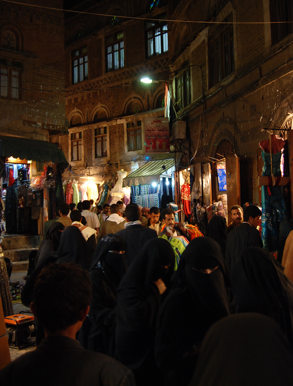 The souk at midnight.....