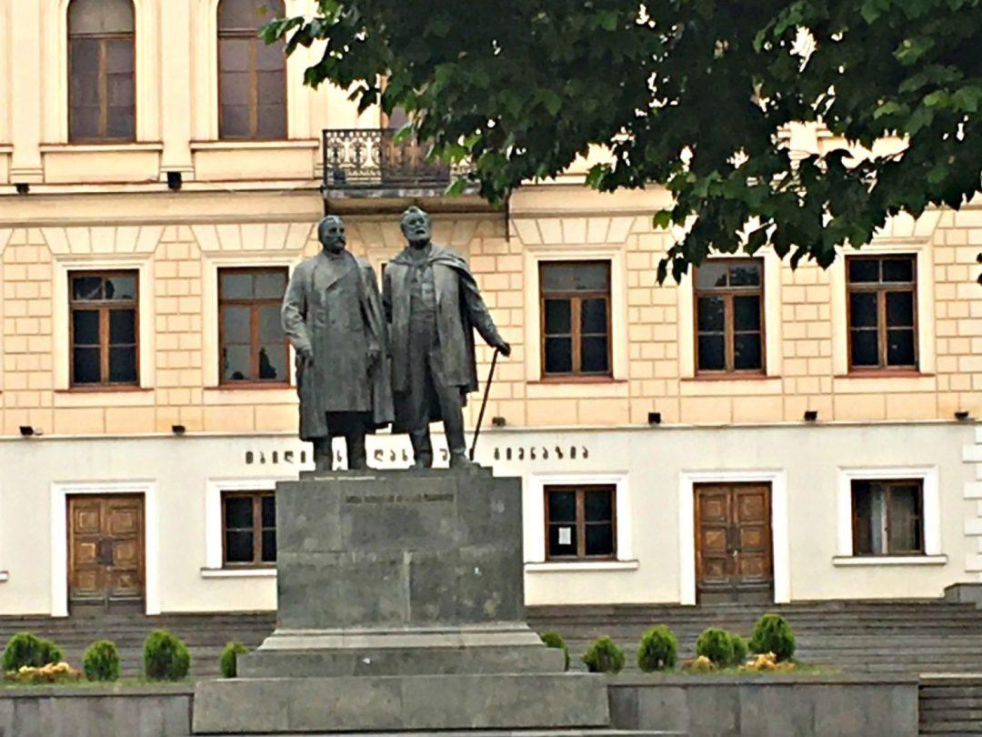 Tbilisi School