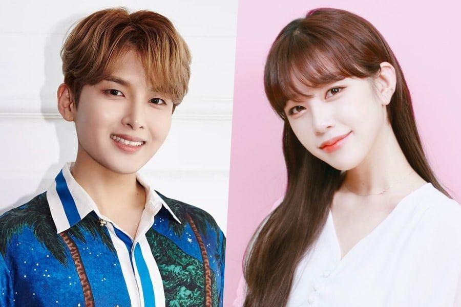 Ryeowook Suju & Ari TAHITI berpacaran (soompi)