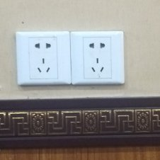 Combination wall outlet in China