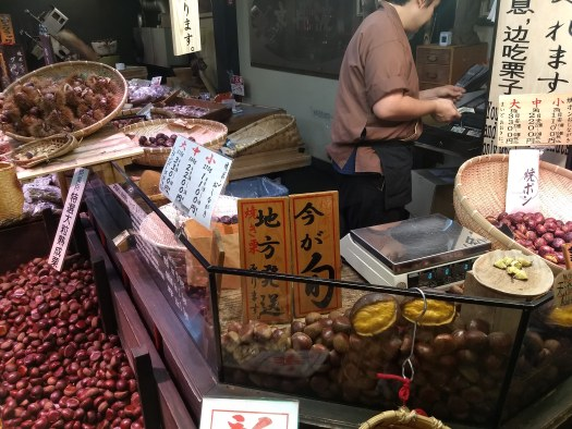 Chestnuts for sale in Kyoto