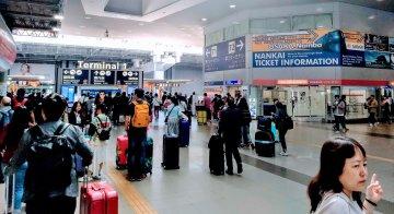 Kansai International Airport - 10-28-19