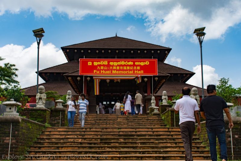 Fu Huei Memorial Hall