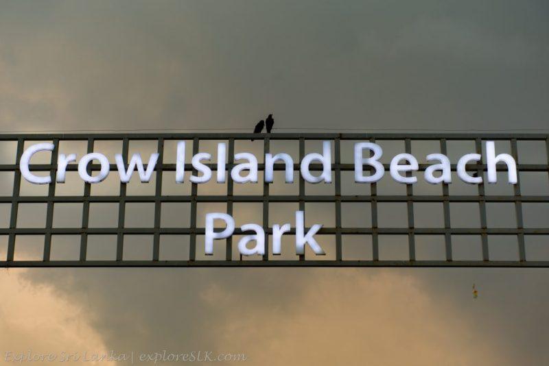 Park Name Board