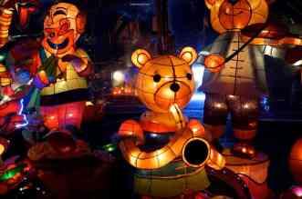 Kaohsiung Lantern Festival