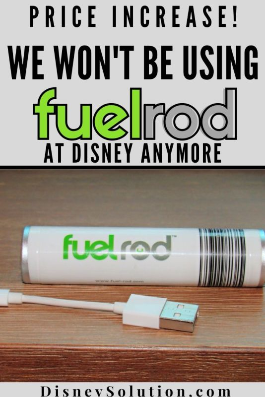 We Won't Be Using FuelRod at Disney Anymore