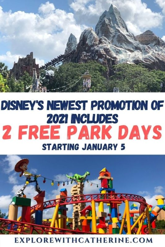 New Promotion Includes 2 Free Park Days