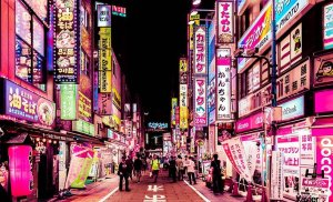 Tokyo – the best places to visit
