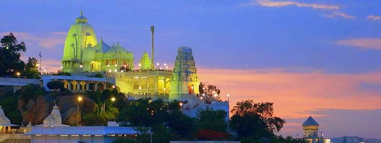 birla mandir Hyderabad Hi-Tech City Hyderabad